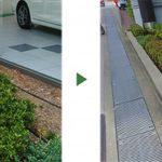 オタフクナンテンの植栽とサツキの剪定 奈良市