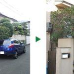 生垣(レッドロビン)の剪定 奈良県奈良市 I様邸