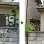 植木の剪定と入れ替え(伐採・植栽)大阪府高槻市