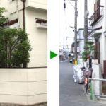 植木撤去工事(塀、植木、石、土の撤去含む)大阪府門真市