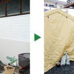 2mのキンモクセイの植栽 1年間の保証 大阪府大東市