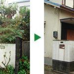 空家の放置された庭木の伐採、草刈り、庭掃除など~大阪市東淀川区~