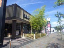 飲食店前の竹10本とサツキを伐採・剪定の、作業前写真
