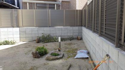 植栽作業前のお庭