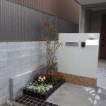 植栽植え替え|元々あった植え込みを好みの木と花に変えたい 大阪市大正区