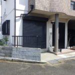 ブロック塀の部分撤去と植木の伐採|左官工事で平坦に 大阪府枚方市