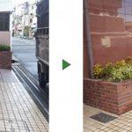 1年保証のマンション植栽|サツキがすぐに枯れた事が悩み 大阪府堺市北区