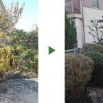 剪定後の掃除を自分でするのが大変|お庭の剪定と草刈と掃除 大阪府堺市南区
