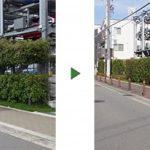 マンション駐車場の生垣剪定|視界を確保して安全な状態に 大阪市此花区