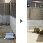 ハナミズキのなど3種の木の植栽 家建て替え後の庭づくり 大阪市東成区