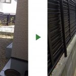 三角の庭20㎡に芝張り|元々あった砂利を芝生に変えたい 京都市北区