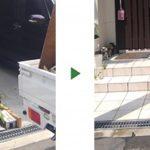 玄関先の花壇を木ごと撤去してリフォーム 大阪市鶴見区