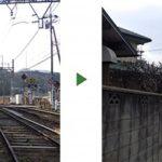 トラブルが起きる前に!空き家の庭木の剪定と伐採 奈良県生駒市