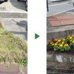 歩道に面した角地を花壇にして花を植栽 大阪府枚方市