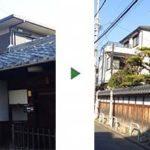 4mのマツなどの剪定~塀の外から目立つ庭木にお困り~ 大阪府門真市