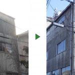 3階建てビルの外壁に付いたツタを撤去して欲しい 大阪府高槻市