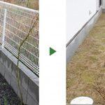 新築住宅のお庭20㎡の砂利撤去と芝張り〜砂利を芝生にしたい〜 大阪府寝屋川市
