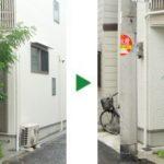 枝が折れやすいシマトネリコの八掛け支柱の設置と剪定 大阪府富田林市