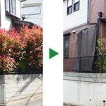 レッドロビンの生垣を上手に育てるコツ~剪定の時期は夏以降~京都市北区
