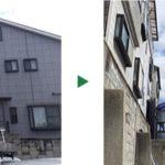 狭い場所で10mまで成長した月桂樹の伐採~奈良県奈良市~